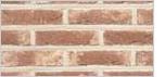 Heylen Bricks Classics Neo Romaans