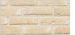 Heylen Bricks Classics Veldbloem