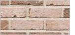 Heylen Bricks Heritage Oud Paep