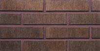 Terca Эстония Terra коричневый шероховатый
