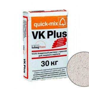 Цветной кладочный раствор quick-mix VK plus A для кирпича, алебастрово-белый