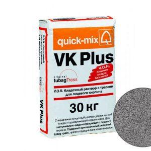 Цветной кладочный раствор quick-mix VK plus D для кирпича, графитово-серый