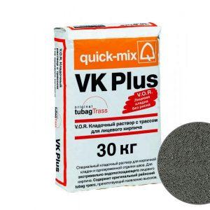 Цветной кладочный раствор quick-mix VK plus E для кирпича, антрацитово-серый