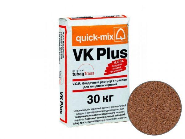 Цветной кладочный раствор quick-mix VK plus S для кирпича, медно-коричневый