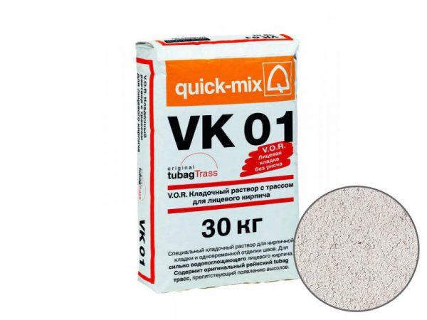 Цветной кладочный раствор quick-mix VK01 A для кирпича, алебастрово-белый