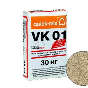 Цветной кладочный раствор quick-mix VK01 B для кирпича, светло-бежевый