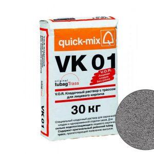Цветной кладочный раствор quick-mix VK01 D для кирпича, графитово-серый