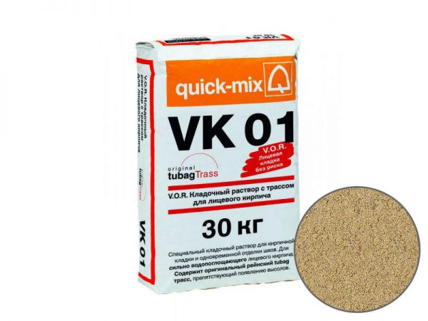 Цветной кладочный раствор quick-mix VK01 I для кирпича, песочно-желтый