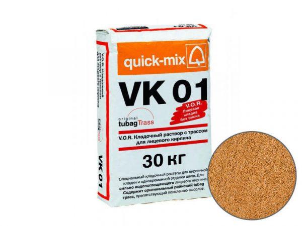 Цветной кладочный раствор quick-mix VK01 N для кирпича, желто-оранжевый