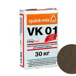 Цветной кладочный раствор quick-mix VK01 P для кирпича, светло-коричневый