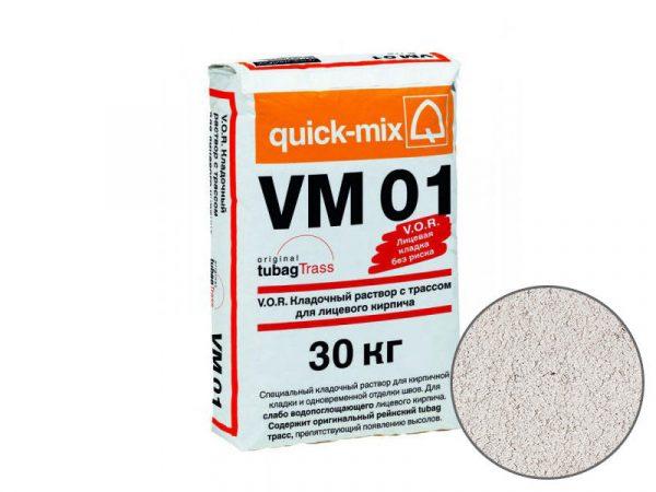 Цветной кладочный раствор quick-mix VM01 A для кирпича, алебастрово-белый