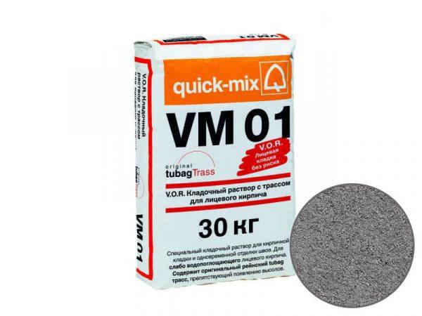 Цветной кладочный раствор quick-mix VM01 D для кирпича, графитово-серый