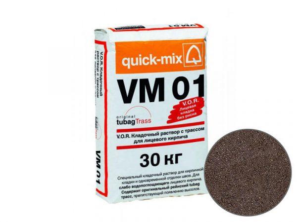 Цветной кладочный раствор quick-mix VM01 F для кирпича, темно-коричневый