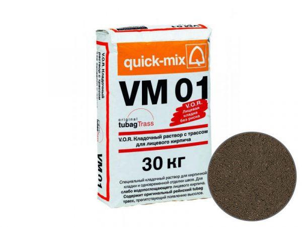 Цветной кладочный раствор quick-mix VM01 P для кирпича, светло-коричневый