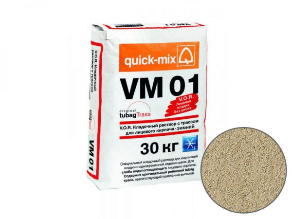 Зимний кладочный раствор quick-mix VM01 B для кирпича, светло-бежевый