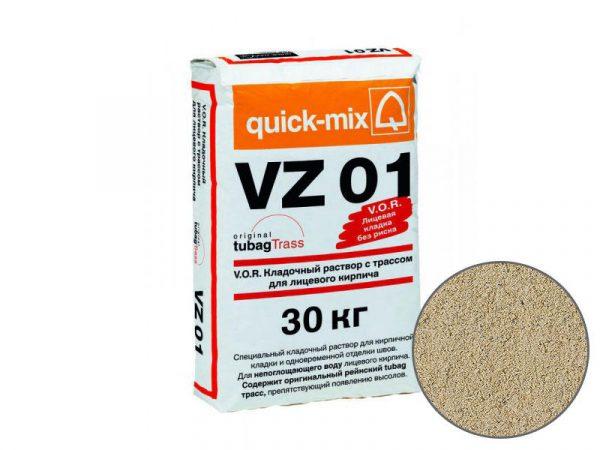 Цветной кладочный раствор quick-mix VZ01 B для кирпича, светло-бежевый