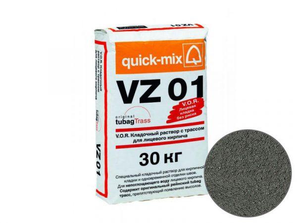 Цветной кладочный раствор quick-mix VZ01 E для кирпича, антрацитово-серый
