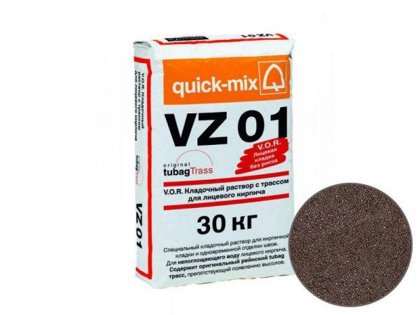 Цветной кладочный раствор quick-mix VZ01 F для кирпича, темно-коричневый