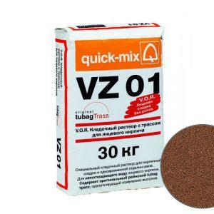 Цветной кладочный раствор quick-mix VZ01 G для кирпича, красно-коричневый