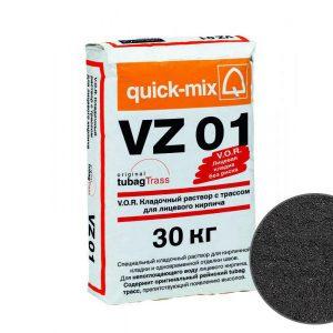 Цветной кладочный раствор quick-mix VZ01 H для кирпича, графитово-черный