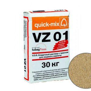Цветной кладочный раствор quick-mix VZ01 I для кирпича, песочно-желтый