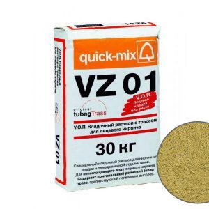 Цветной кладочный раствор quick-mix VZ01 K для кирпича, кремово-желтый