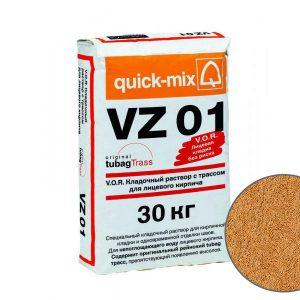 Цветной кладочный раствор quick-mix VZ01 N для кирпича, желто-оранжевый