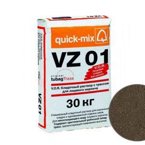 Цветной кладочный раствор quick-mix VZ01 P для кирпича, светло-коричневый