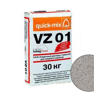 Цветной кладочный раствор quick-mix VZ01 T для кирпича, стально-серый