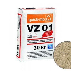 Зимний кладочный раствор quick-mix VZ01 B для кирпича, светло-бежевый
