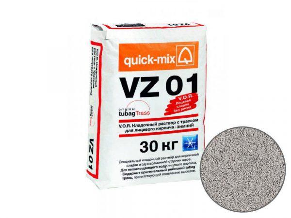 Зимний кладочный раствор quick-mix VZ01 T для кирпича, стально-серый