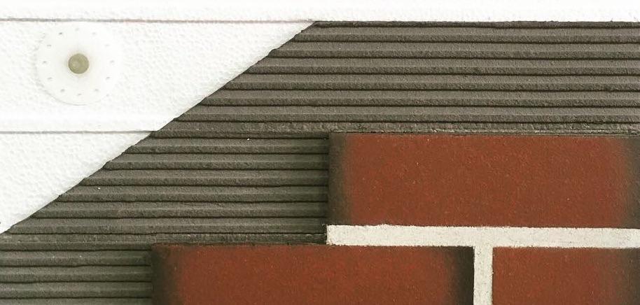 KombiTherm(Комбитерм) – панели для утепления фасада