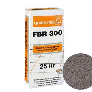 Затирка для широких швов для пола quick-mix FBR 300 Фугенбрайт 3-20 мм, серый