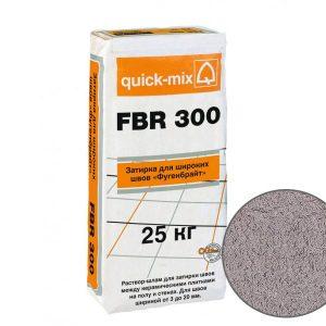 Затирка для широких швов для пола quick-mix FBR 300 Фугенбрайт 3-20 мм, серебристо-серый
