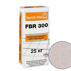 Затирка для широких швов для пола quick-mix FBR 300 Фугенбрайт 3-20 мм, белый