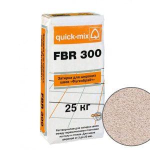 Затирка для широких швов для пола quick-mix FBR 300 Фугенбрайт 3-20 мм, бежевый