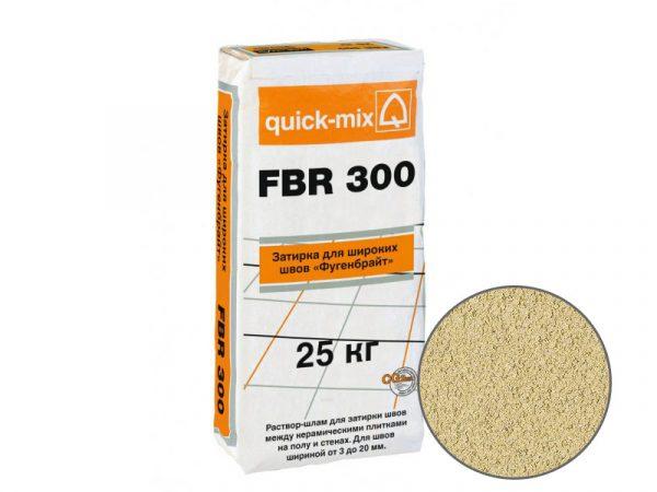 Затирка для широких швов для пола quick-mix FBR 300 Фугенбрайт 3-20 мм, песочно - желтый