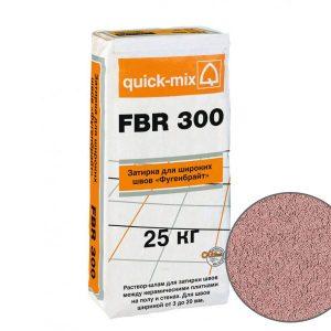 Затирка для широких швов для пола quick-mix FBR 300 Фугенбрайт 3-20 мм, карамель