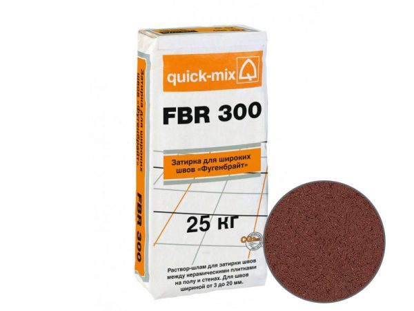 Затирка для широких швов для пола quick-mix FBR 300 Фугенбрайт 3-20 мм, красно - коричневый