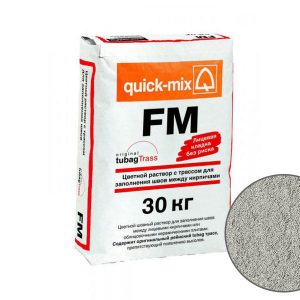Цветная затирка для заполнения швов на фасаде quick-mix FM С, светло-серый