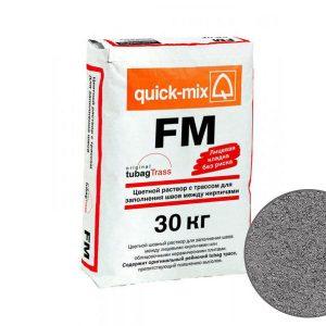 Цветная затирка для заполнения швов на фасаде quick-mix FM D, графитово-серый