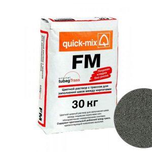 Цветная затирка для заполнения швов на фасаде quick-mix FM E, антрацитово-серый