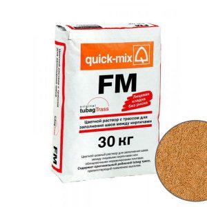 Цветная затирка для заполнения швов на фасаде quick-mix FM N, жёлто-оранжевый