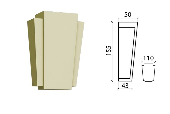 Замковый камень Schlutte ZK-01