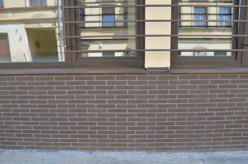 Feldhaus Klinker R540 Geo Senso 11