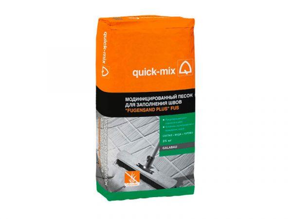 Модифицированный песок FUS для заполнения швов «Fugensand plus» quick-mix, светло-серый