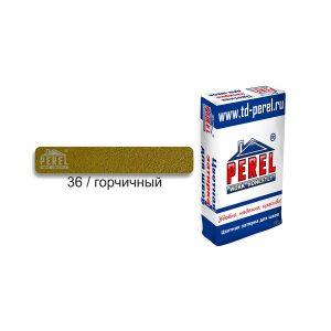 Затирка PEREL RL 0436 горчичный, 25 кг