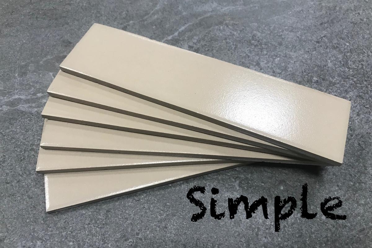 Simple Beige 2