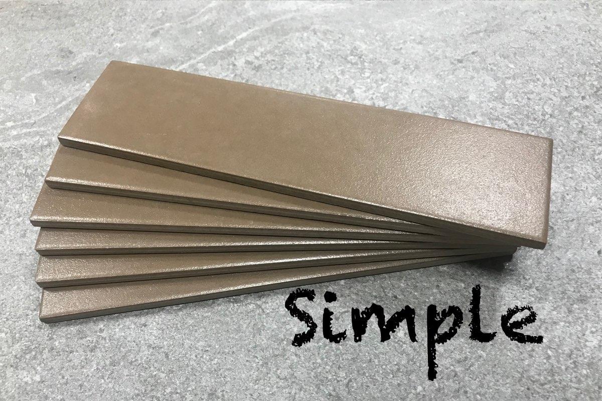 Simple Brown 2