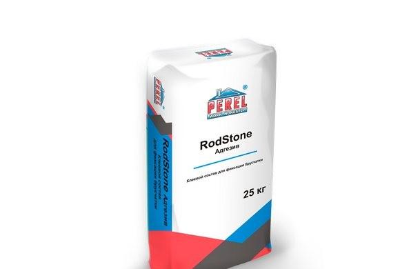 Perel «RodStone - Адгезив» 0903 белый, 25 кг.